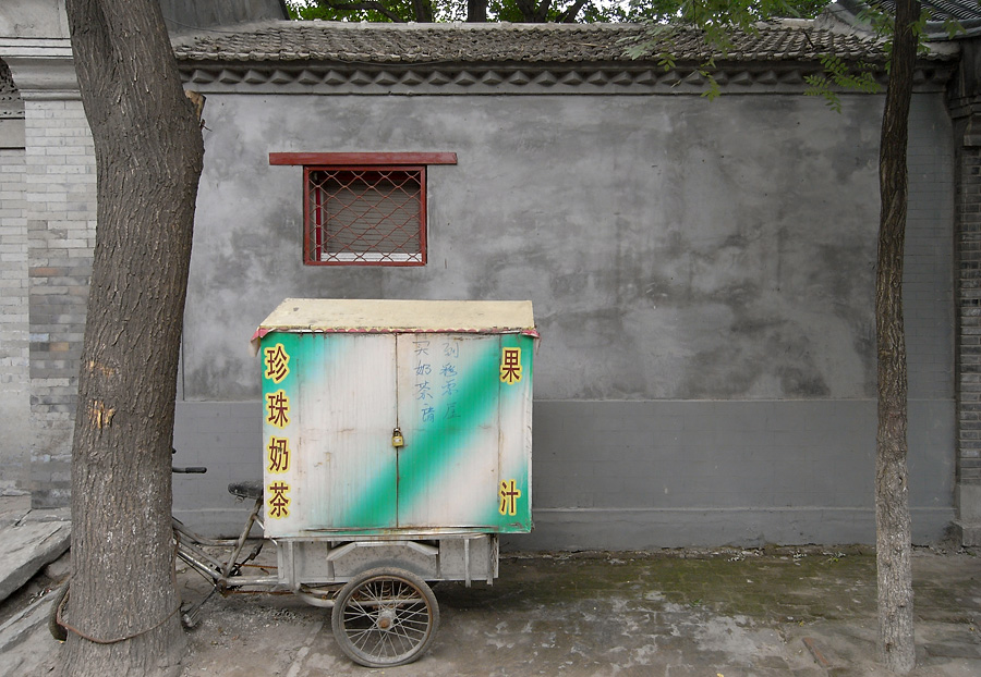 Old Beijing
