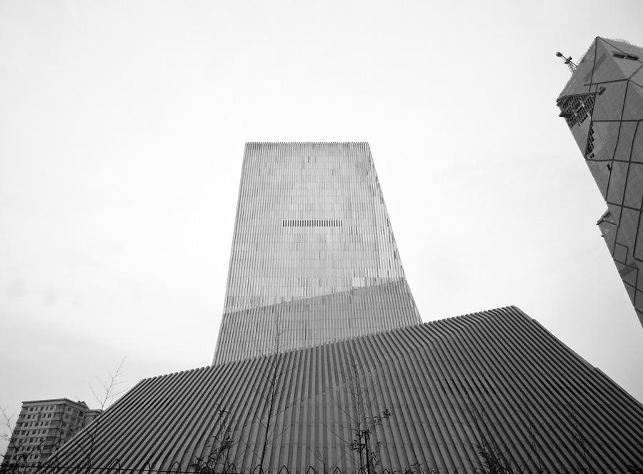 CCTV Headquarters - Rem Koolhaas/OMA