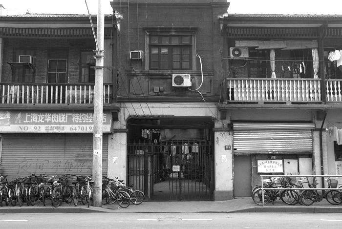 Shikumen Houses