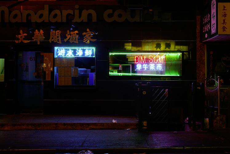 Chinatown After Dark