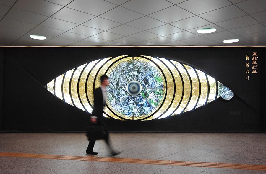 The Shinjuku Eye