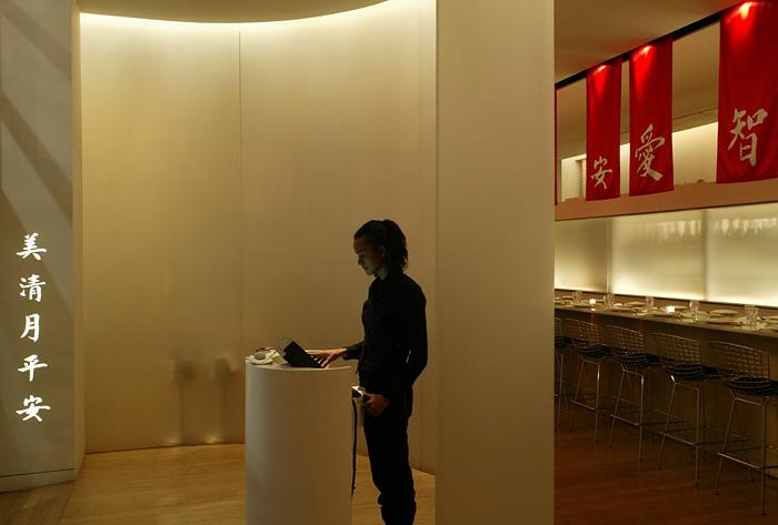 66 - Richard Meier
