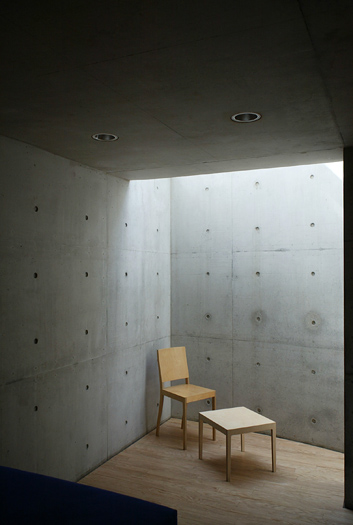 Vitra Conference Pavilion - Tadao Ando